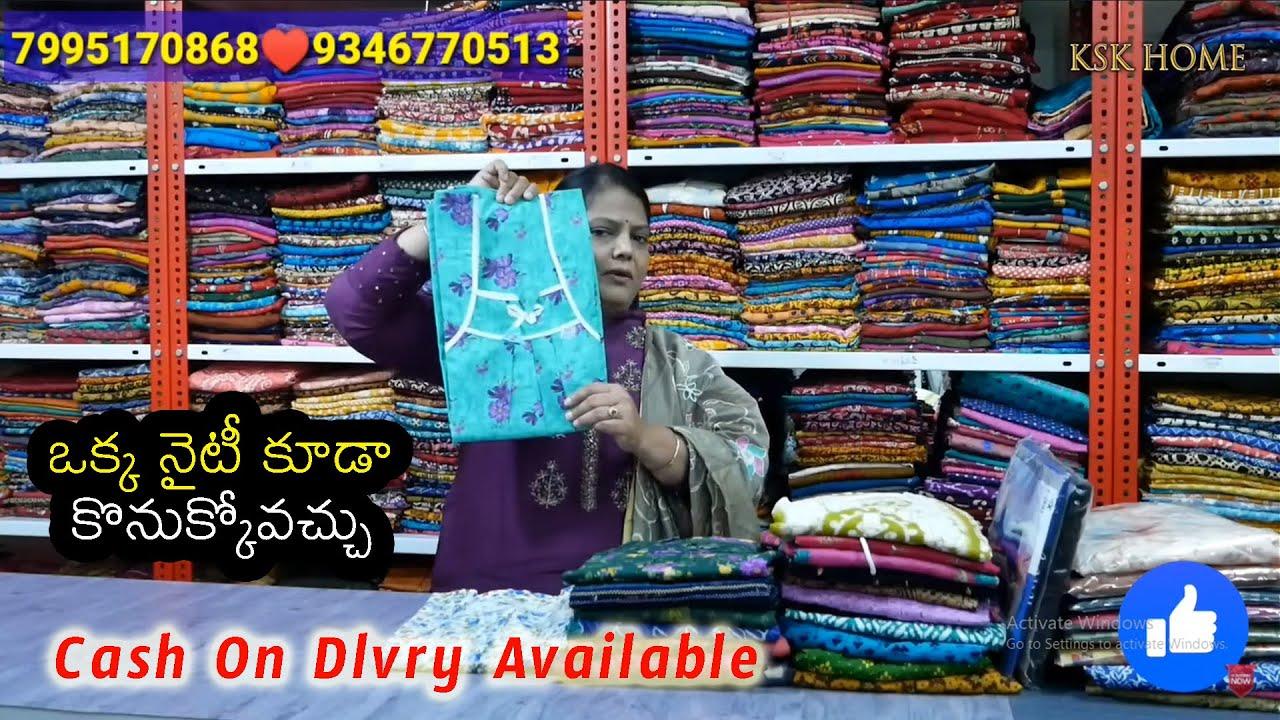 ఒక Nighty కూడా ఇస్తారు, Cash On Delivery ఆప్షన్ తో   Nighties Wholesale Market in Hyderabad