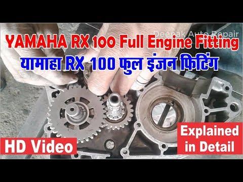 Yamaha RX 100 full engine fitting I 2 stroke bike