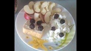 Что я ем чтобы похудеть// Меню на  день// Расчеты КБЖУ.