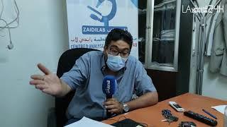 كوفيد 19 بلا زواق.. الدكتور زايدي عادل يشرح ما يقع في طنجة