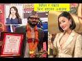 Bipin Karki, Namrata Shrestha किन आएनन कामना अवार्डमा    Kamana film award  winner 2076,