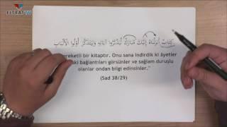 Yetişkinler için Yaz Kur'an Kursu | Sad 29. Ayet