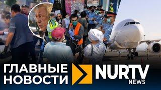 Задержания на митингах и ДТП с участием Ефремова: Главные новости NURTV News 10.06.2020