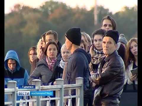 Жители Гурьевска жалуются, что не могут уехать в Калининград на работу и учебу