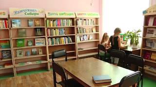 Городские библиотеки не закроются!