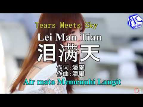 Lei Man Tian