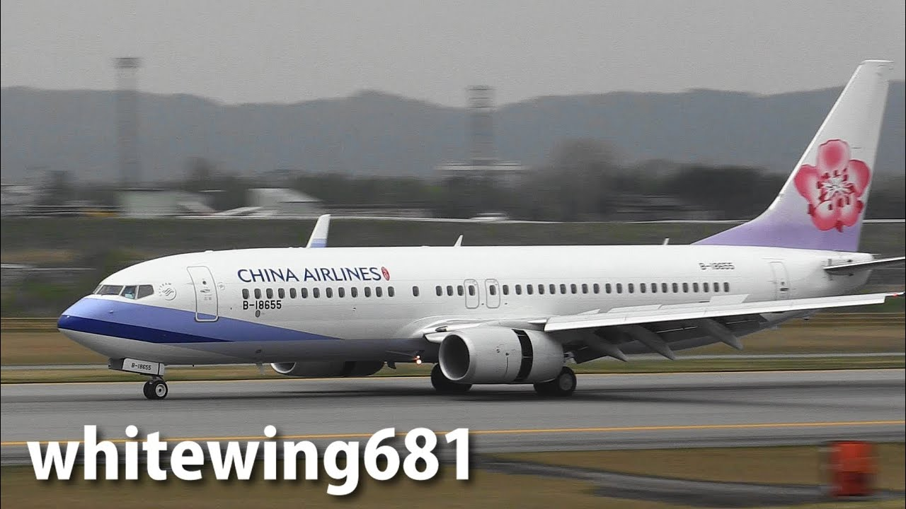[B738] China Airlines Boieng 737-800 B-18655 LANDING ...