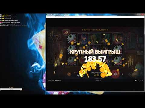 Приложение вулкан Славянка download работа в казино без вложений на чужие деньги