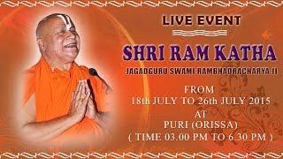 Puri, Orissa (18 July 2015) | Shri Ram Katha | Jagadguru Swami Rambhadracharya ji
