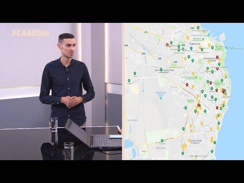 Онлайн-карта новостроек появилась в Одессе //Помощь в поиске или маркетинговый ход