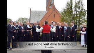 Gud signe vårt dyre fedreland - Elias Blix
