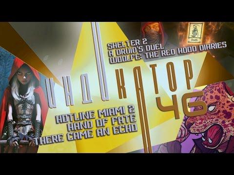 Индикатор №46 [Дайджест инди-игр] - A Druid's Duel, Plug & Play, Hotline Miami 2, Shelter 2...