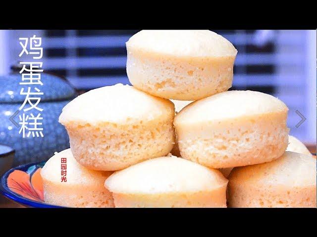?Eng Sub????????????? ??????Steamed sponge cake???????2018 038?