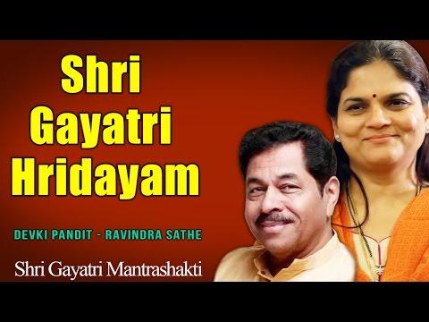Shri Gayatri Hridayam | Devki Pandit, Ravindra Sathe | ( Album: Shri Gayatri Mantrashakti )