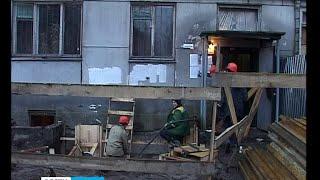 В доме на Пробной начался ремонт после взрыва
