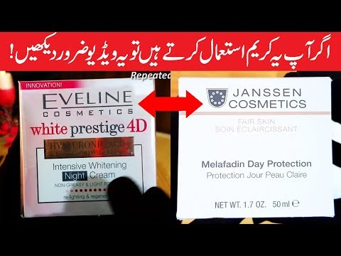 Whitening Creams Results How much Take these Long, Eveline 4D & Janssen Beauty Creams Urdu Hindi