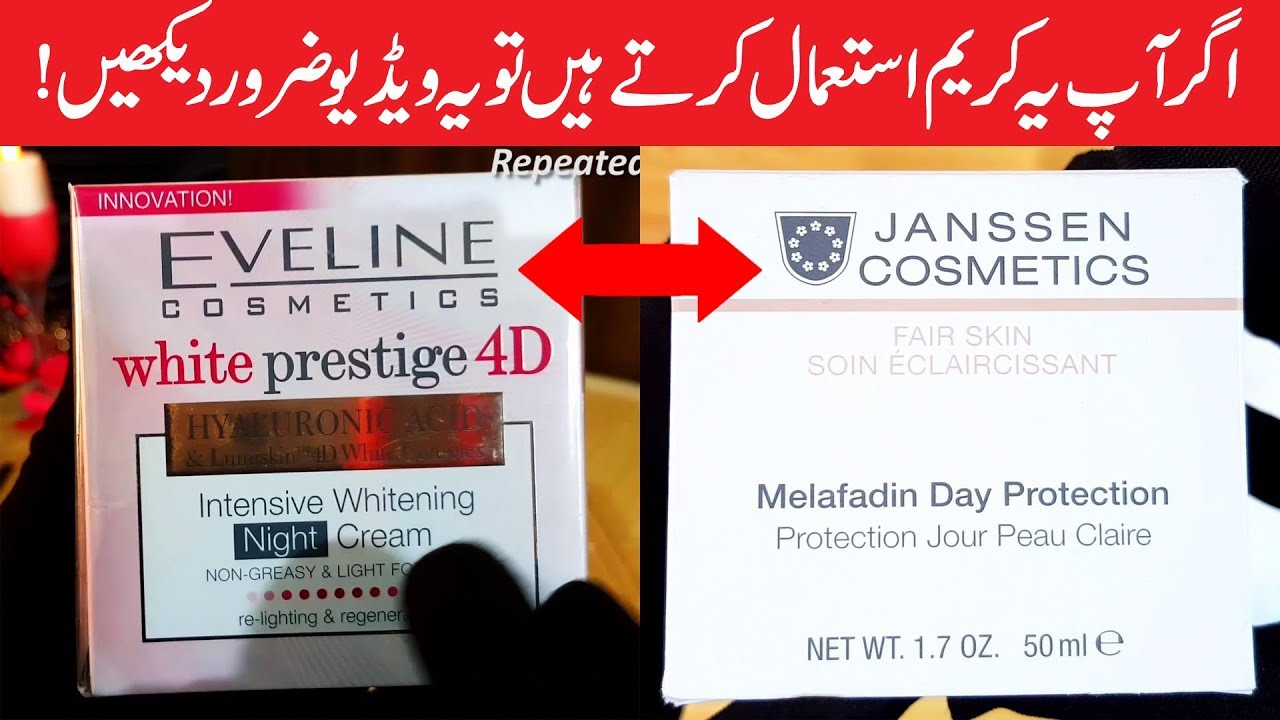 Whitening Creams Results How much Take these Long, Eveline ...