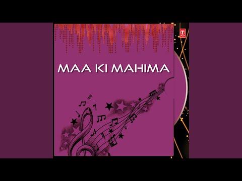 Kaisi Yeh Der Lagai - Hey Maat Meri (Aarti)