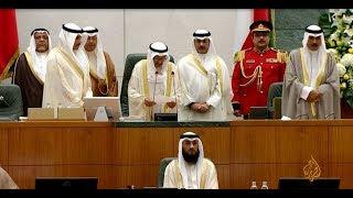 أمير الكويت: لم يعد مقبولا استمرار الخلاف بين أشقائنا في دول مجلس التعاون الخليجي
