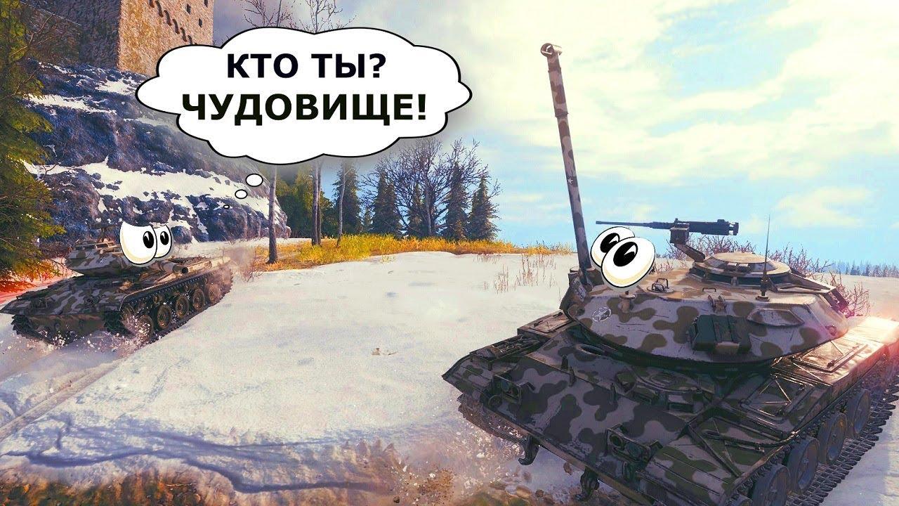 Картинки танки ворлд оф танк приколы и баги, праздником
