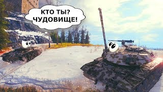 World of Tanks Приколы, БАГИ и СМЕШНЫЕ моменты #52