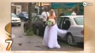 Топ-10 Свадебные казусы - свадьба в Донецке