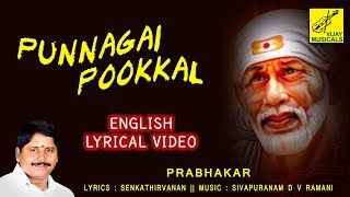 புன்னகை பூக்கள் || PUNNAGAI POOKKAL - ENGLISH LYRICAL || SHIRDI SAI BABA SONG || VIJAY MUSICALS