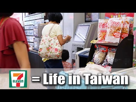 9 Things You Can Do at 7-11 in Taiwan