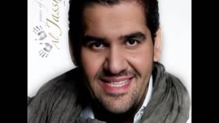 Husain Al Jassmi...Al Harim | حسين الجسمي...الحريم