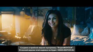 трейлеры прикольных комедий 2017 2018
