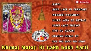 Mataji Navratri Songs 2015 |