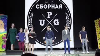 КВН - Сборная ПГАУ, Пенза. Приветствие - 18 финала Центральной Лиги Поволжье, 2019