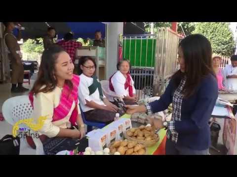 NBT วิถีไทย ตอน ร้อยมาลัยข้าวตอก วิถีคนฟ้าหยาด
