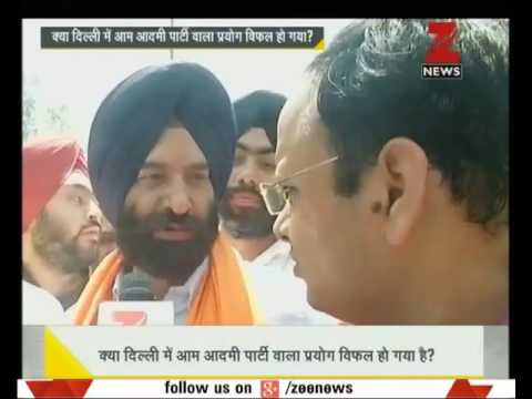 DNA : What lead to loss of AAP in Rajouri garden Seat?