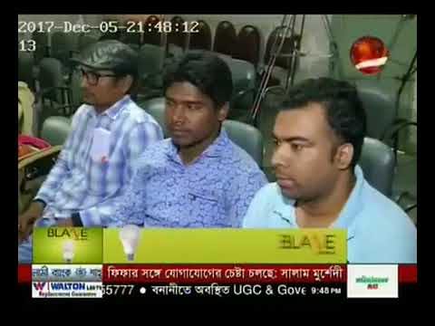 Capital Market Expo 2017 Channel 24 News Coverage