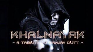 New khalnayak Return Song T-Series    Tribute to Sanju Baba   Music Video   Sanjay Dutt   Desi Boys