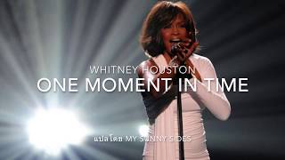 แปลเพลง One Moment in Time - Whitney Houston [Lyrics Eng] [Sub Thai]