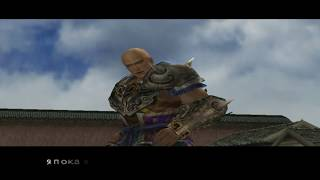 Dynasty Warriors 4 - Побеждаю Као Као №4