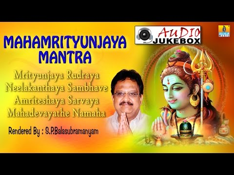 Maha Mrityunjaya Mantra | Rendered by Dr. S P Balasubramanyam | Audio Song