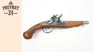 как сделать пиратский пистолет из дерева