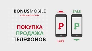 видео Ремонт телефонов в Санкт-Петербурге