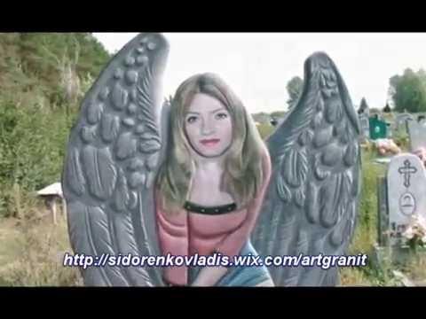 Памятники каталог, фотографии памятников, фото памятников из .