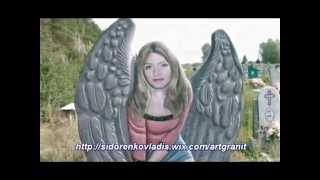 видео Качественные памятники из гранита