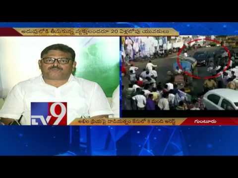 Attack on MLA Akhila Priya - 8 arrested - TV9