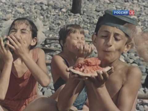 """х/ф""""Время Счастливых Находок""""(1969) Детский, Съемки в Сухуми - Абхазия"""