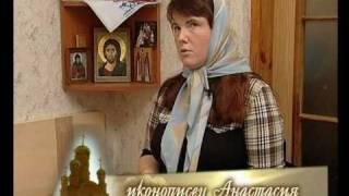 Слуга Господня-верная. Матушка Алипия.avi