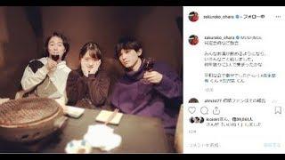 """女優の大原櫻子さんが2月17日、俳優の吉沢亮さんと森永悠希さんとの""""カ..."""