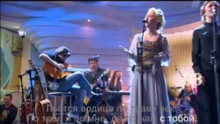 """Пелагея и Дарья Мороз """"Ольга"""""""
