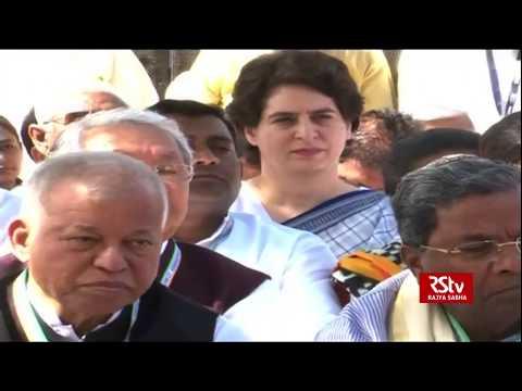 Congress holds CWC meet in Gujarat