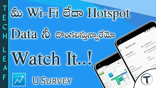Best Internet Analyzing App | WiFi & Mobile Data | Best Speed Test App for Android | USurvey
